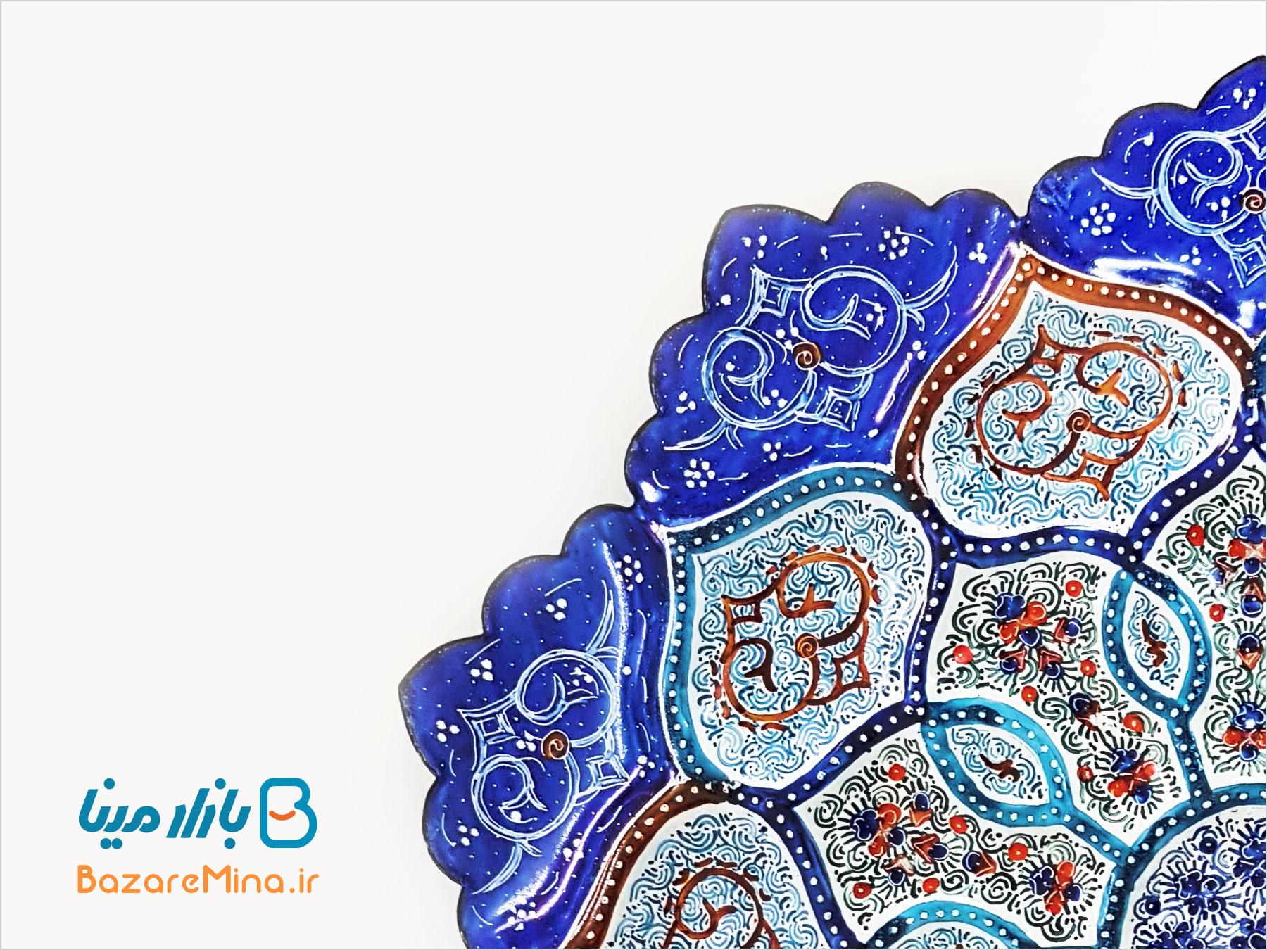 بشقاب مسی مینا کاری شده اصفهان