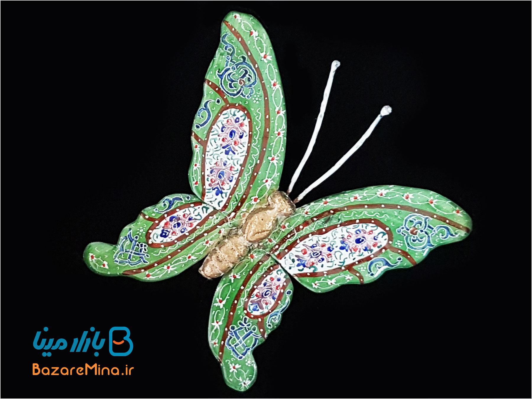 پروانه میناکاری قاب شده