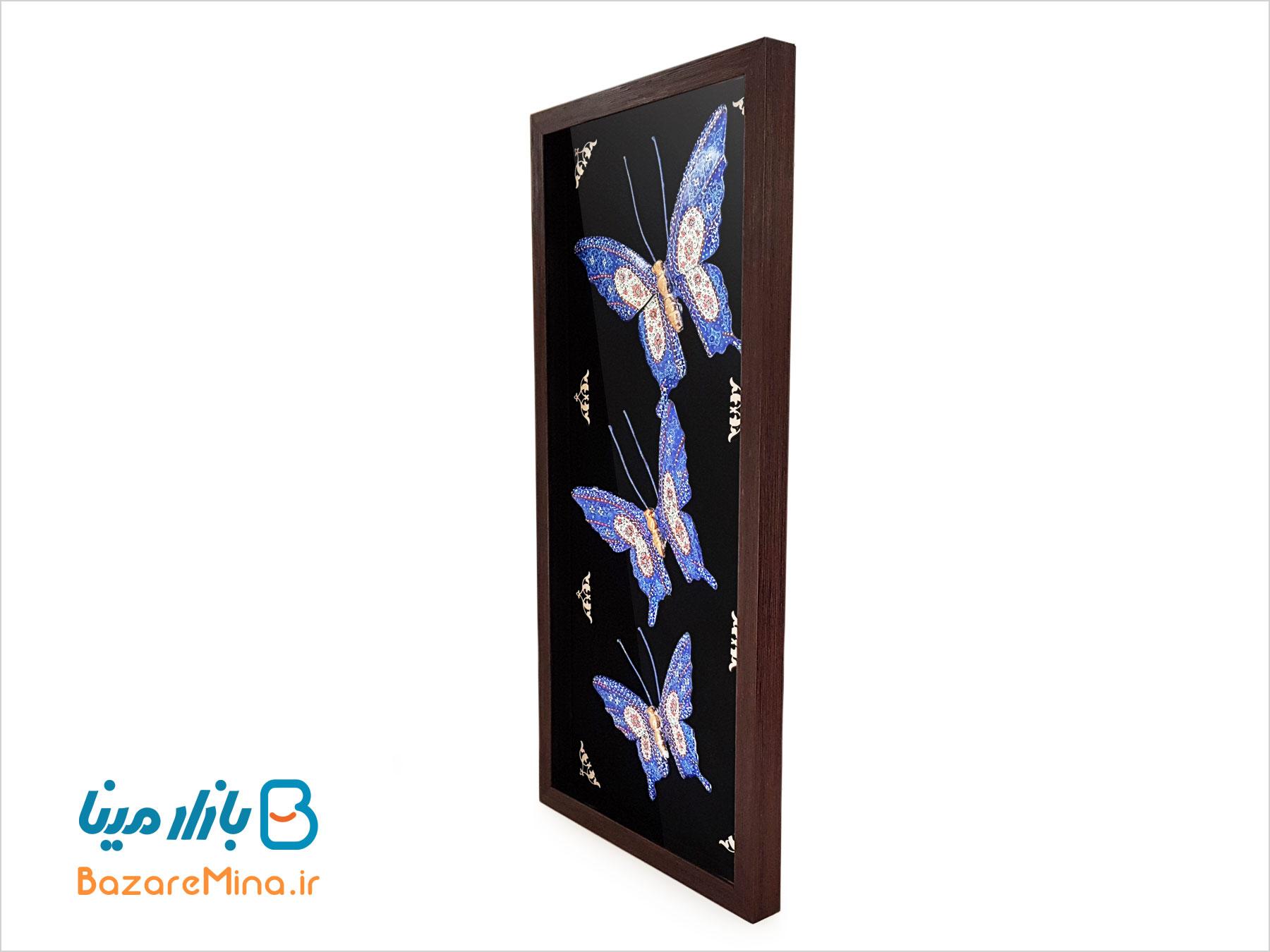 قاب میناکاری سه پروانه