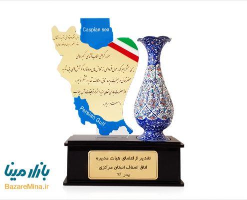 هدایای تبلیغاتی تندیس ایران