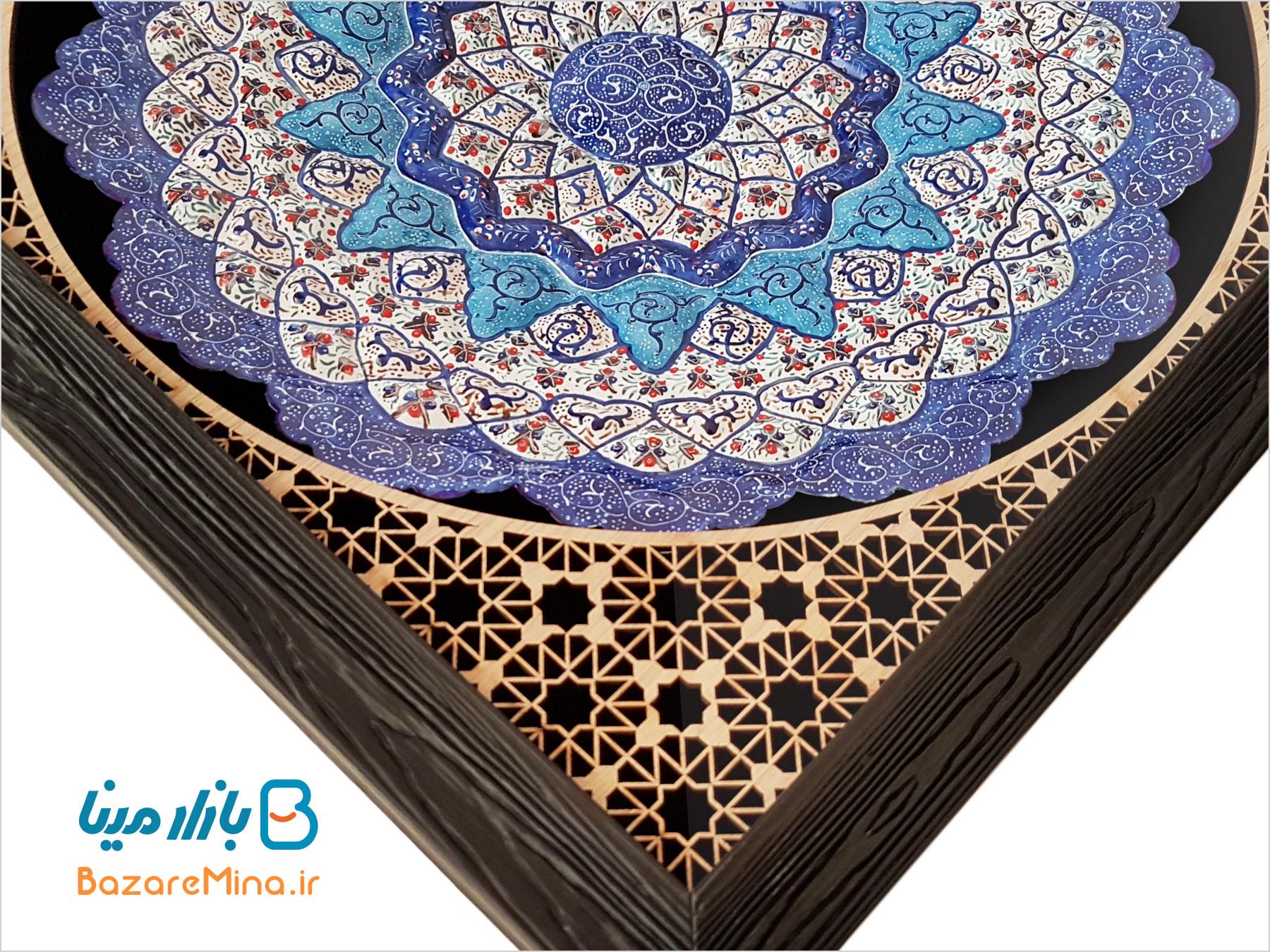 قاب بشقاب میناکاری اصفهان