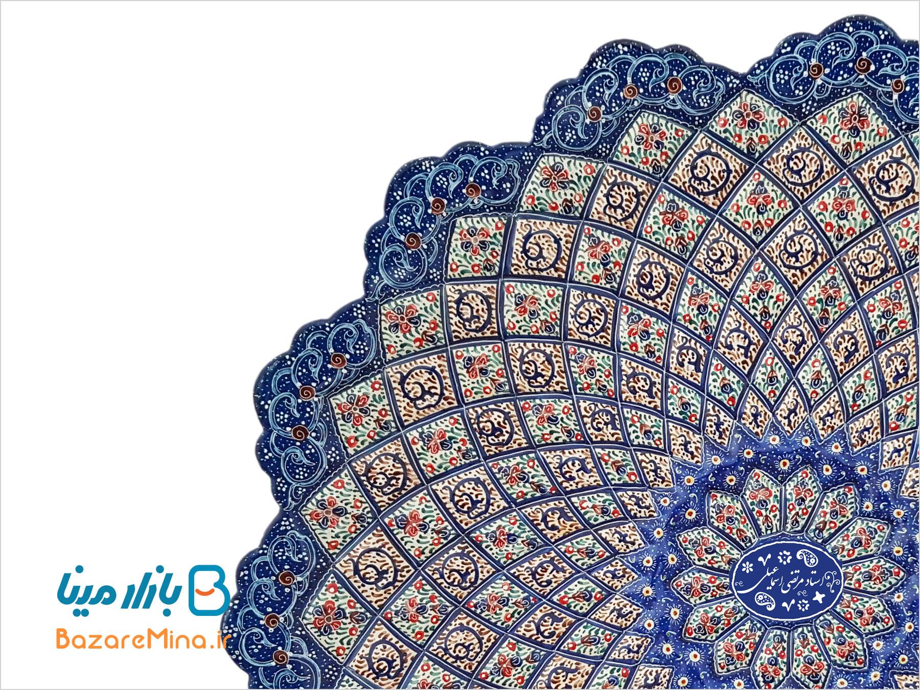 قیمت بشقاب میناکاری اصفهان