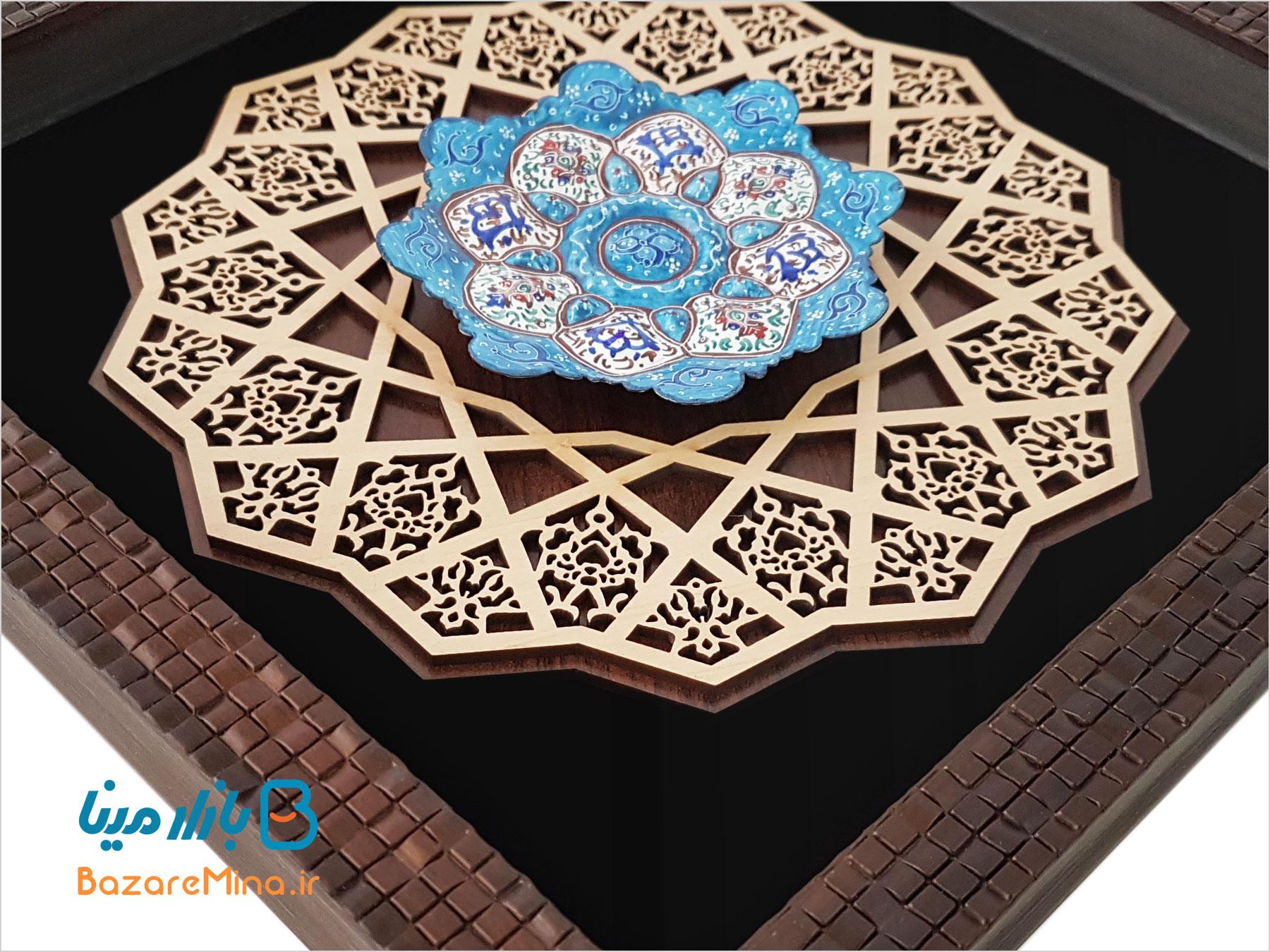 خرید میناکاری اصفهان