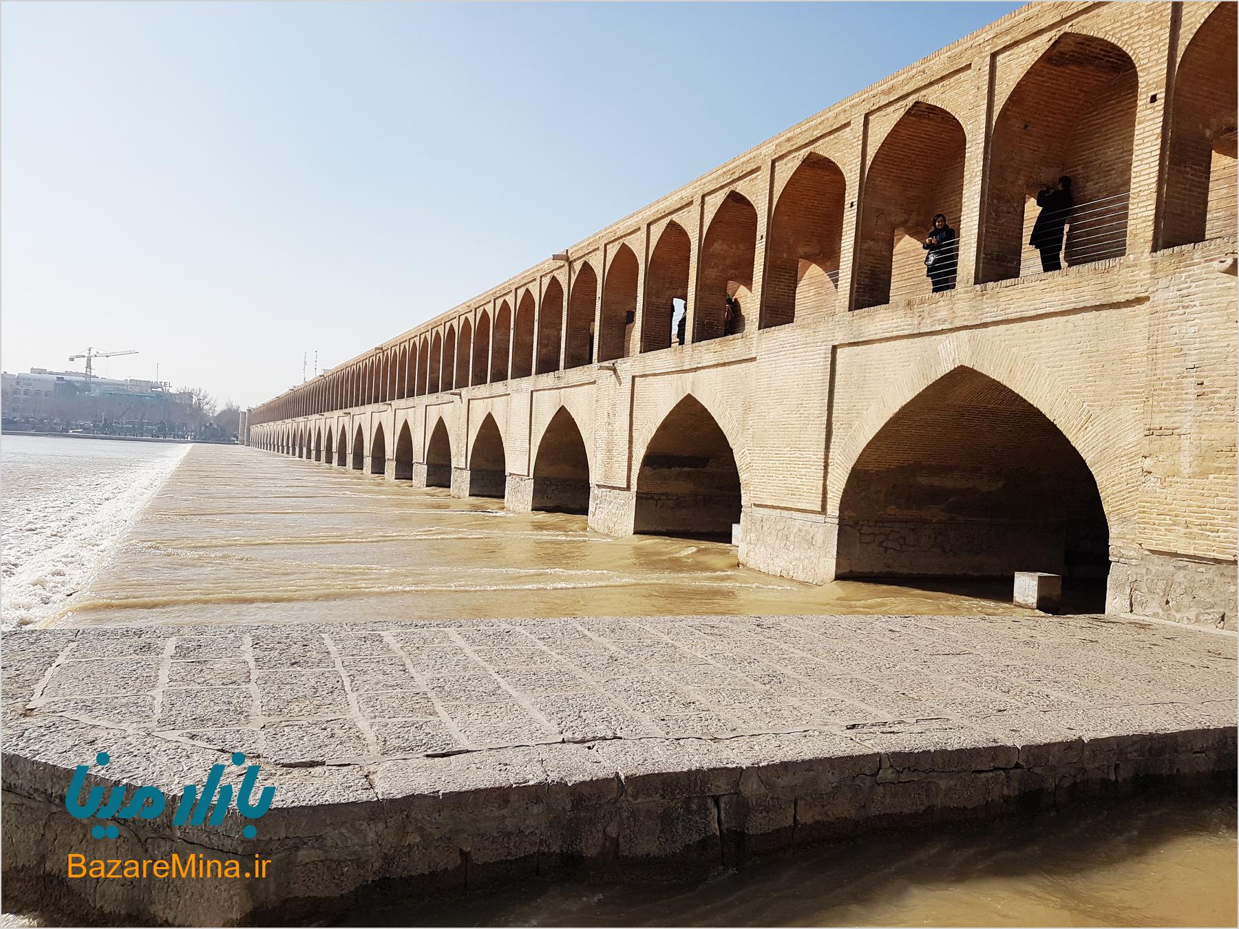 آثار تاریخی اصفهان