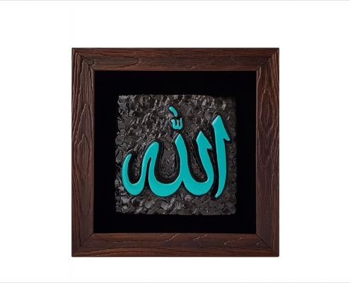 قاب لوح الله طرح کاشی