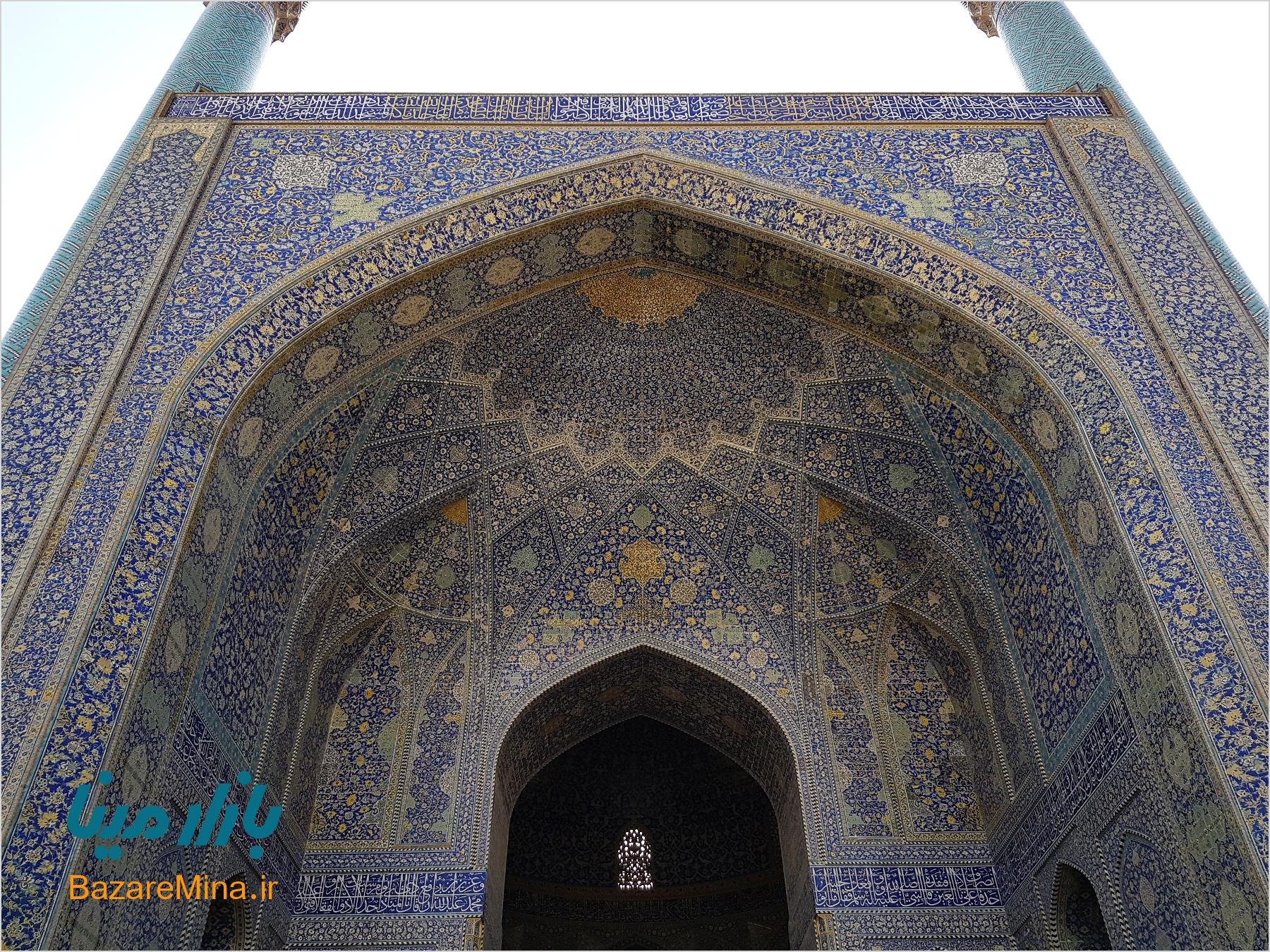 مسجد امام در اصفهان