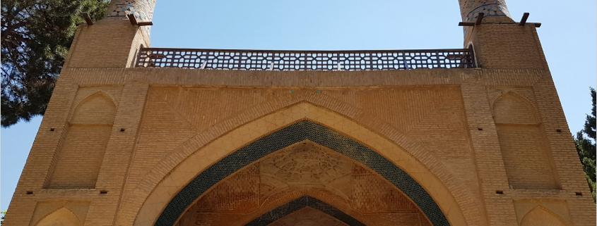 آشنایی با منارجنبان اصفهان