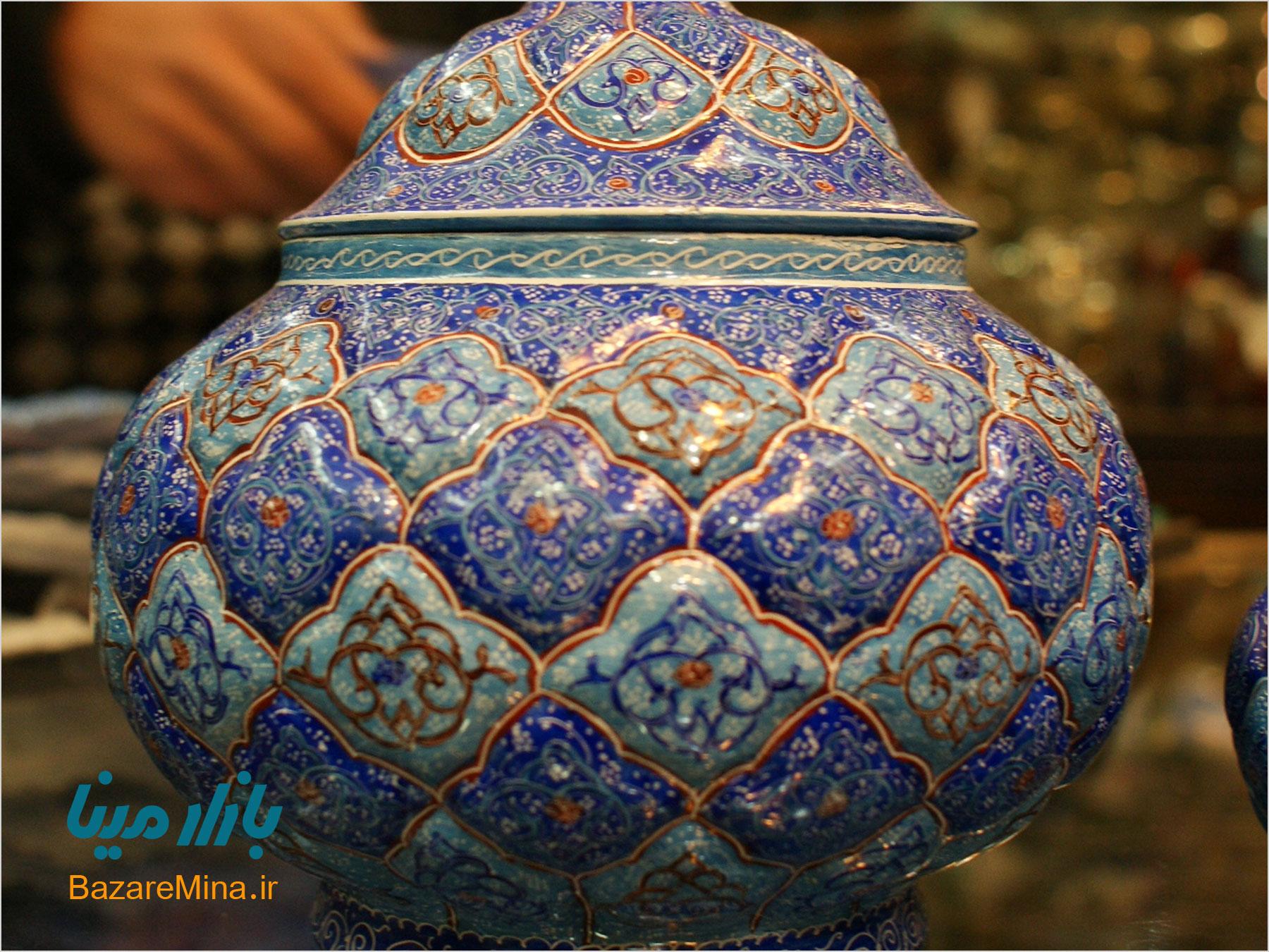 کانال میناکاری اصفهان