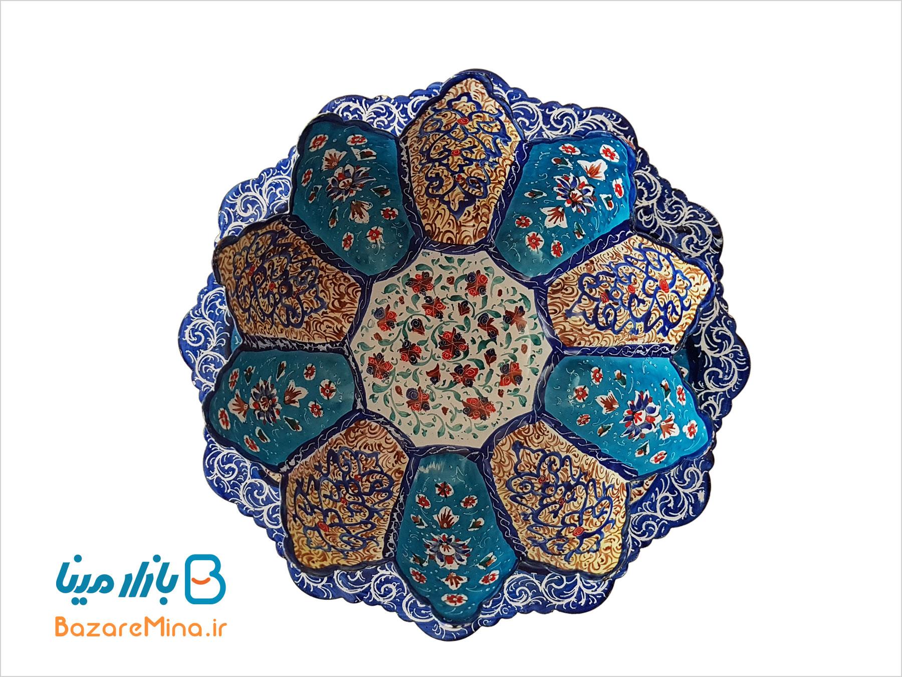 کاسه و بشقاب میناکاری اصفهان