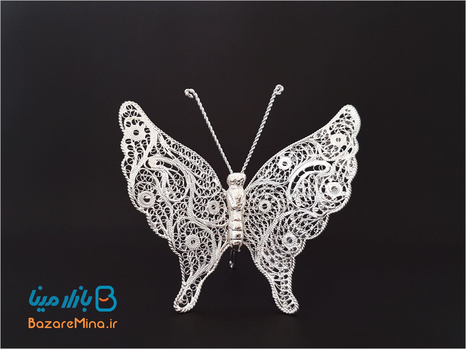 پروانه بزرگ ملیله کاری