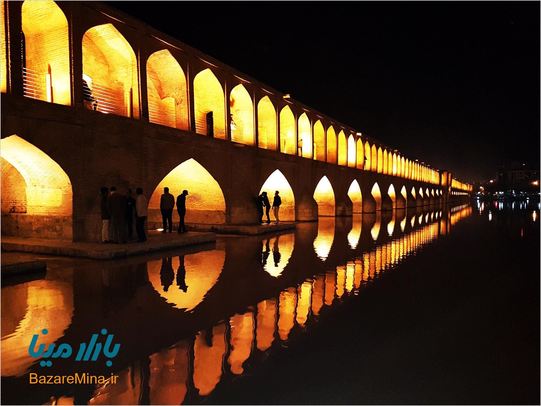 سی و سه پل در اصفهان