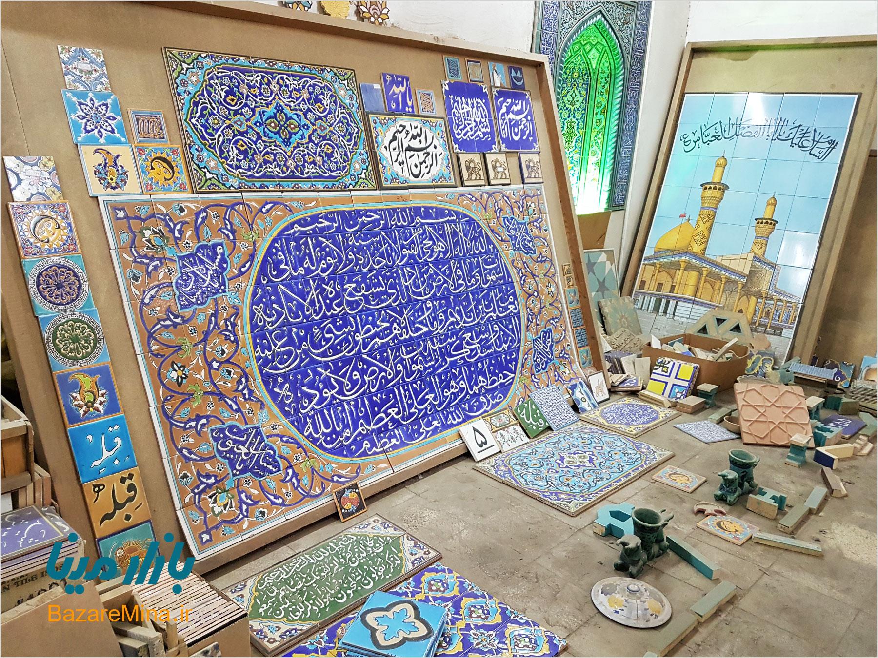 سایت صنایع دستی اصفهان