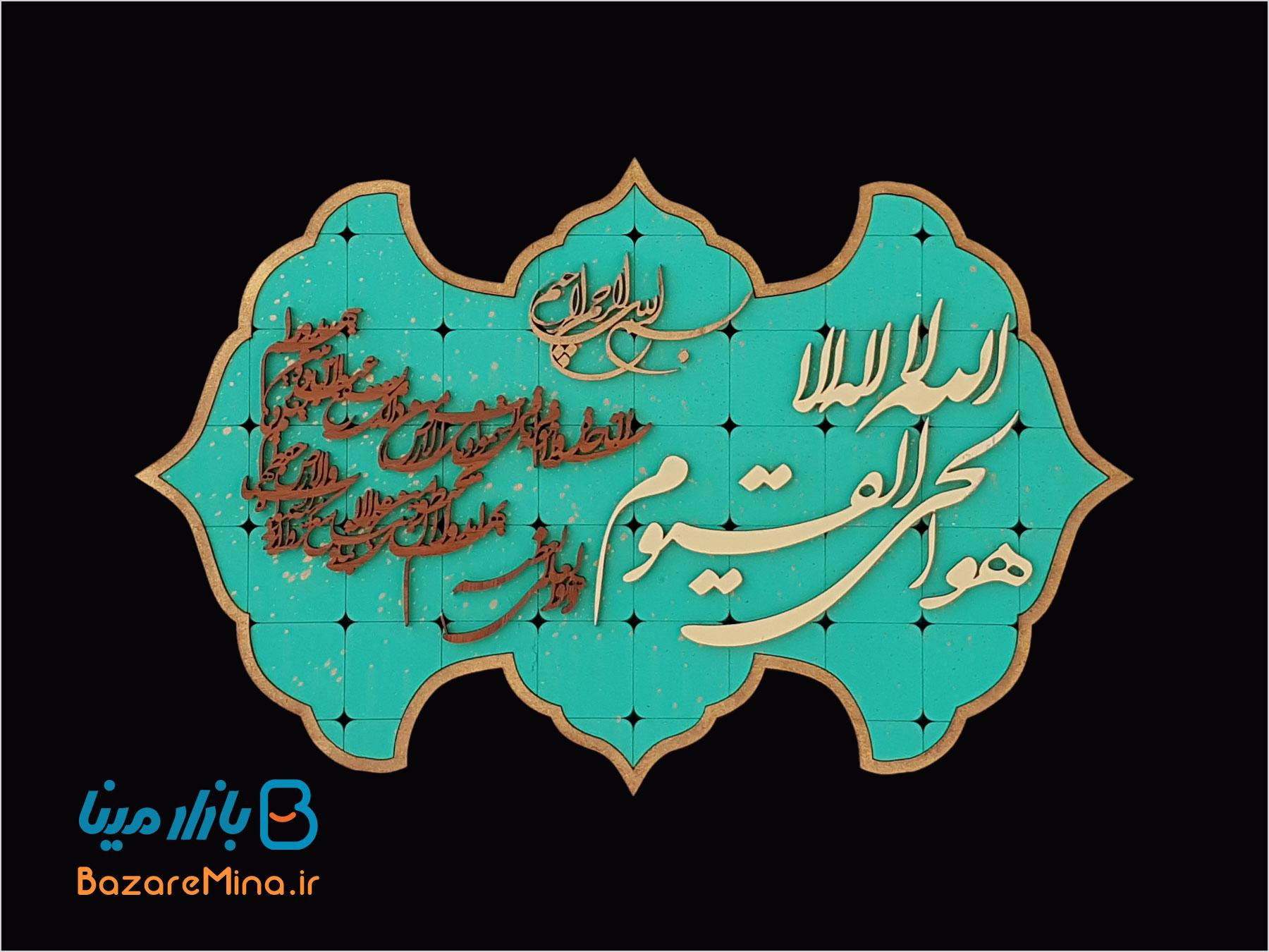هدیه تبلیغاتی در تهران
