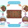 گلیم دستباف ایرانی طرح ماهور