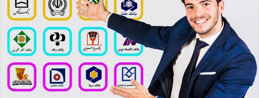 هدایای تبلیغاتی روز بانکداری اسلامی