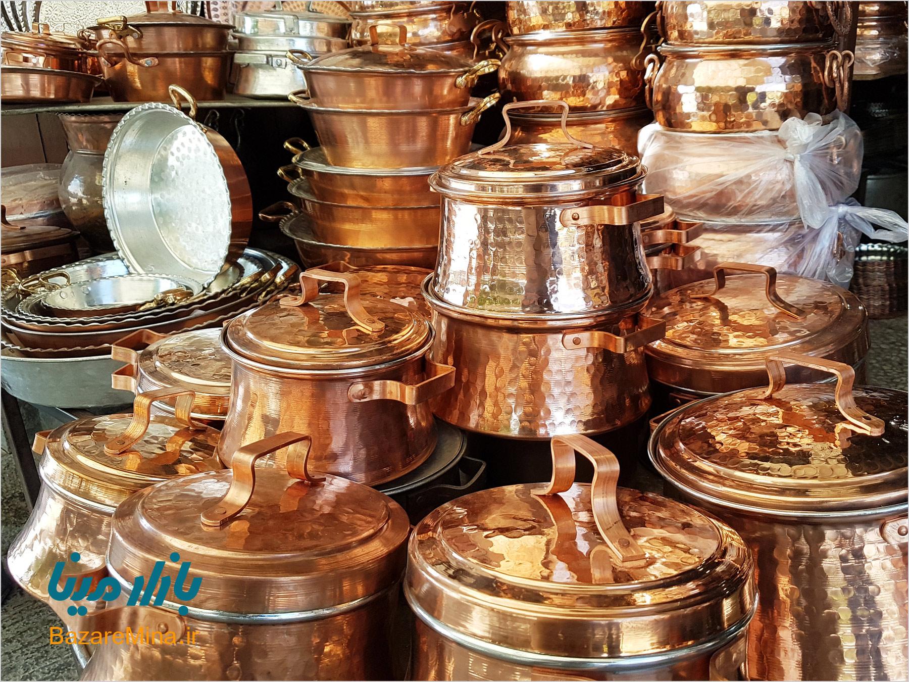 ظروف مسی اصفهان قیمت