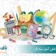 هدایای ویژه روز دانش آموز