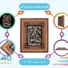 تابلو خاتم و قلمزنی اصفهان طرح آهو