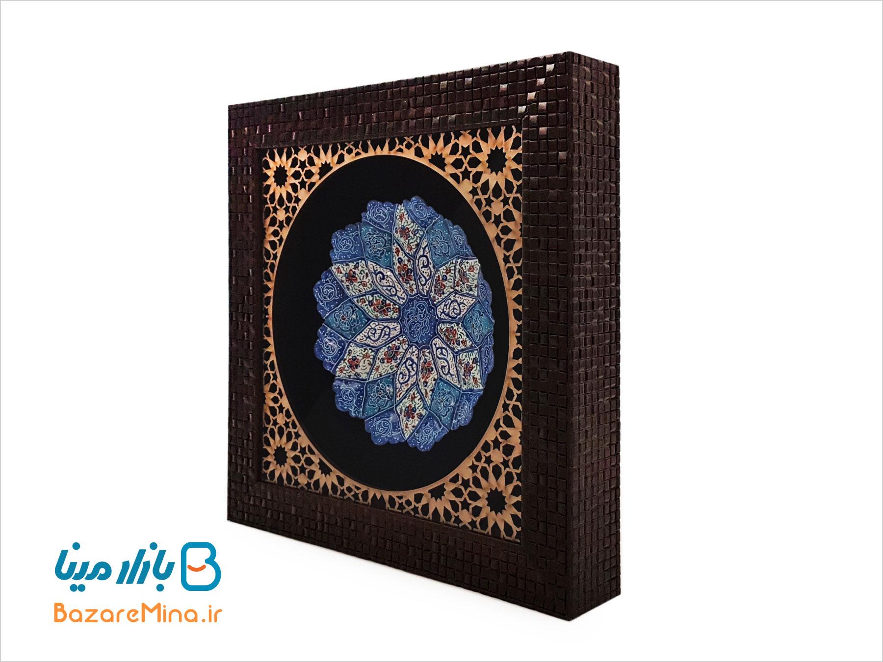 تابلو میناکاری اصفهان طرح مشبک