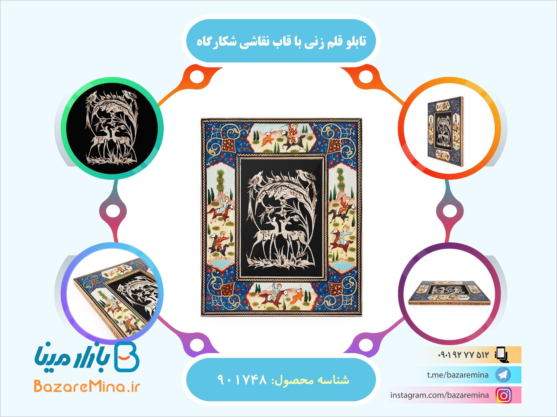 قیمت تابلوهای قلم زنی اصفهان