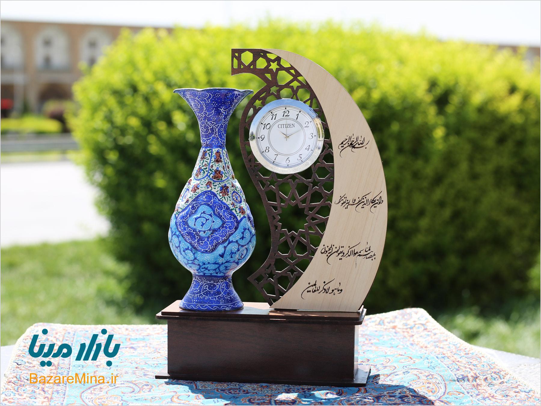Trophy Handicraft