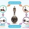 تنگ قلم زنی گل و مرغ اصفهان